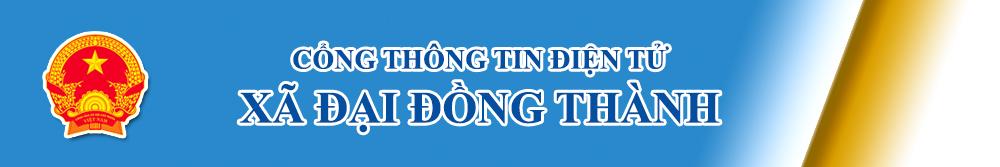 Đại Đồng Thành